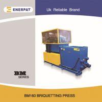 易操作废金属铝屑压块机 铁刨花金属包装机械加工定制