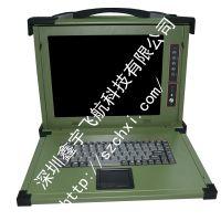 4U下翻式工业便携机 便携式电脑机箱外壳 视频采集器 工控便携机鑫宇飞航