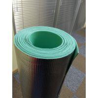 供应上海星辰地暖宝管道包装材料,GB-5411