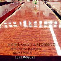 巴花大板红木家具办公桌