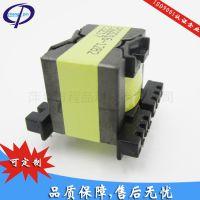 充电器电源变压器PQ2016,专业变压器厂家