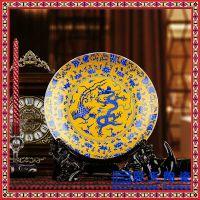 陶瓷纪念瓷盘订制 景德镇陶瓷赏盘摆盘供应 定做景色纪念礼品瓷盘厂家