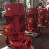 重量XBD9/40-75KW立式喷淋消防水泵55KW XBD5.5/45-SLH消火栓泵