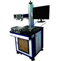 【广州码清】二氧化碳一体激光喷码机MQC-10F玻璃工艺品打码机,礼品包装标记机,音乐盒打字机厂家直