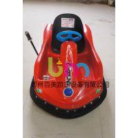 内蒙古通辽碰碰车小孩玩的带遥控杆的漂移碰碰车一台多少钱?