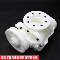 深圳3D打印 玩具模型制作 玩具手板3D打印加工