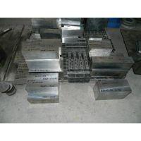 广东东莞模具钢5CrMnMo板料、精料、钢板