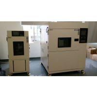 重庆宏展线路板组件高低温试验箱现货