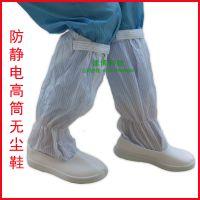 建博厂家供应 高筒无尘靴 pvc高筒硬底鞋防护劳保静电鞋男女适用