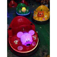 东莞批发新型的玩具碰碰车 甲虫升级版发光碰碰车 儿童双人座发光甲虫碰碰车