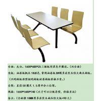 石岐快餐店餐桌椅定购剑桥体育批发新款多可选择JQ-Z043