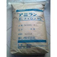 日本东丽PA66 CM3001G-30玻纤增强30%