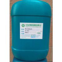 如何彻底清洗模具上面的污垢 塑料产品上面的油污乳化剂 净彻牌模具清洗剂价格