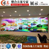 江苏博慈液晶拼接墙 适用安防监控的液晶大屏幕