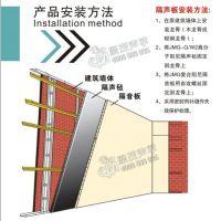 墙体的隔音目标|隔音板的性能特点