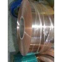 销售硬磷铜带 优质1/2H铜带 Qsn6.5-0.1铜带