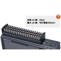 供应日本图技GRPAHTEC GL840-WV数据记录仪