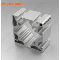 上海重载铝材低价销售MJ-8-8080L铝材6063-T5材质铝型材