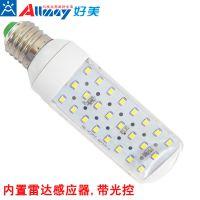 【改装用】4W 带光控 微亮/雷达感应LED横插灯 玉米灯