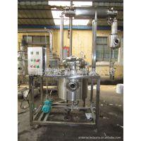 供应精油蒸馏提取设备200L
