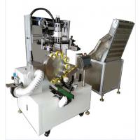 供应联益全自动丝印机、全自动生料带丝印机、生料带印刷机