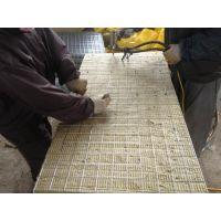 万瑞【钢网插丝岩棉板】外墙专用岩棉板价格