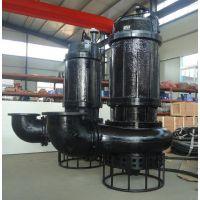 矿沙泵 温州抽浆泵 耐磨沙浆泵