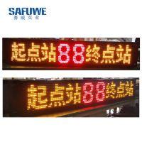 赛威实业供应16点阵 公交车前后led路牌显示屏 可中英文切换