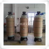 清又清现货热卖不锈钢自动软化水设备家用食品级井水处理设备铁锰过滤器