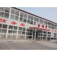 河北沧州祈虹彩钢厂家直销低价环保新型QHCG-003钢结构彩钢板生产车间