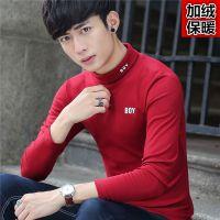 新款秋季加绒长袖t恤男士加厚打底衫外套衣服韩版保暖男装D11X03
