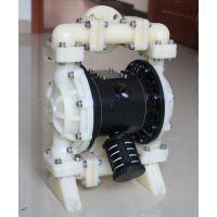 ADP气动隔膜泵