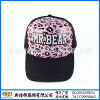 东莞帽子工厂 定制网帽  logo印花高顶嘻哈帽 户外遮阳广告网帽