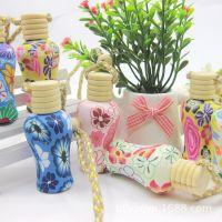 【地摊货源】少数民族软陶香水挂件15ml  软陶香水批发创意小商品