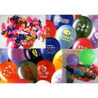 昆明广告气球定做、曲靖广告气球批发、文山广告气球价格、保山广告气球印字、楚雄广告气球印广告、欢迎订购