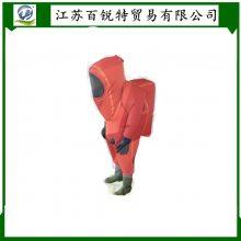 重型防化服