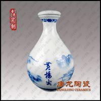景德镇陶瓷酒瓶厂家 陶瓷酒瓶设计 定做陶瓷酒瓶厂家