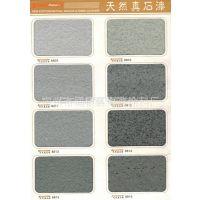 供应宿州海燕涂料厂厂家批发外墙真石漆、砂岩漆、仿石漆价格优惠