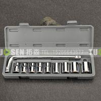 拓森10件汽车维修工具套装套筒扳手五金工具组合套装套筒组套工具