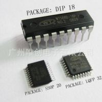WT588D指纹锁语音芯片,指纹锁语音方案