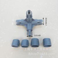 上海塑料制品厂家批发供应通用五金配件 直角四通接头 注塑加工型