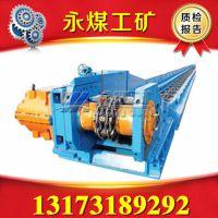 煤矿设备 刮板输送机永煤价格实惠 刮板机厂家