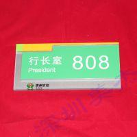供应亚克力科室牌、办公牌、有机玻璃门牌、展示牌 深圳宝安