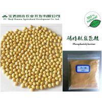 宝鸡润木厂家直供大豆提取物 磷脂酰丝氨酸50%