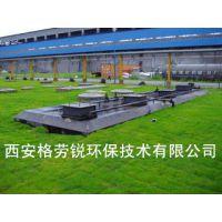 西安污水处理设备西安一体化污水处理设备西安污水处理设计方案西安污水处理成套设备报价
