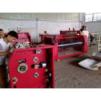 厂家直销热升华数码印花机设备、现货5天可出厂