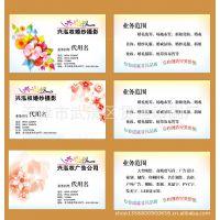 天津北京厂家印刷各种规格要求名片,免设计费包邮,优惠期送赠品