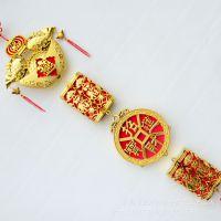 鞭炮钱币挂件 各式大小金色喜庆挂件 厂家直销大小中国结挂件