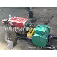 中国常柴20KW千瓦柴油发电机组拖拉机220v380v单三相电启动