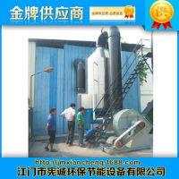 专业供应定型机烟气除油 定型机油烟净化器  品质保证
